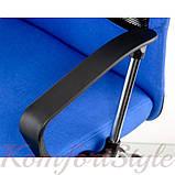 Кресло Silba blue, фото 6