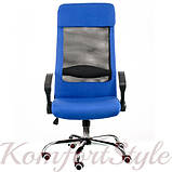 Кресло Silba blue, фото 3