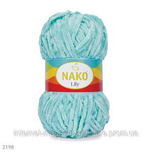 Пряжа Nako Lily Мята