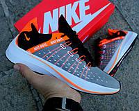 Nike Air Max Excellerate в Украине. Сравнить цены, купить ... 7b2611fd936