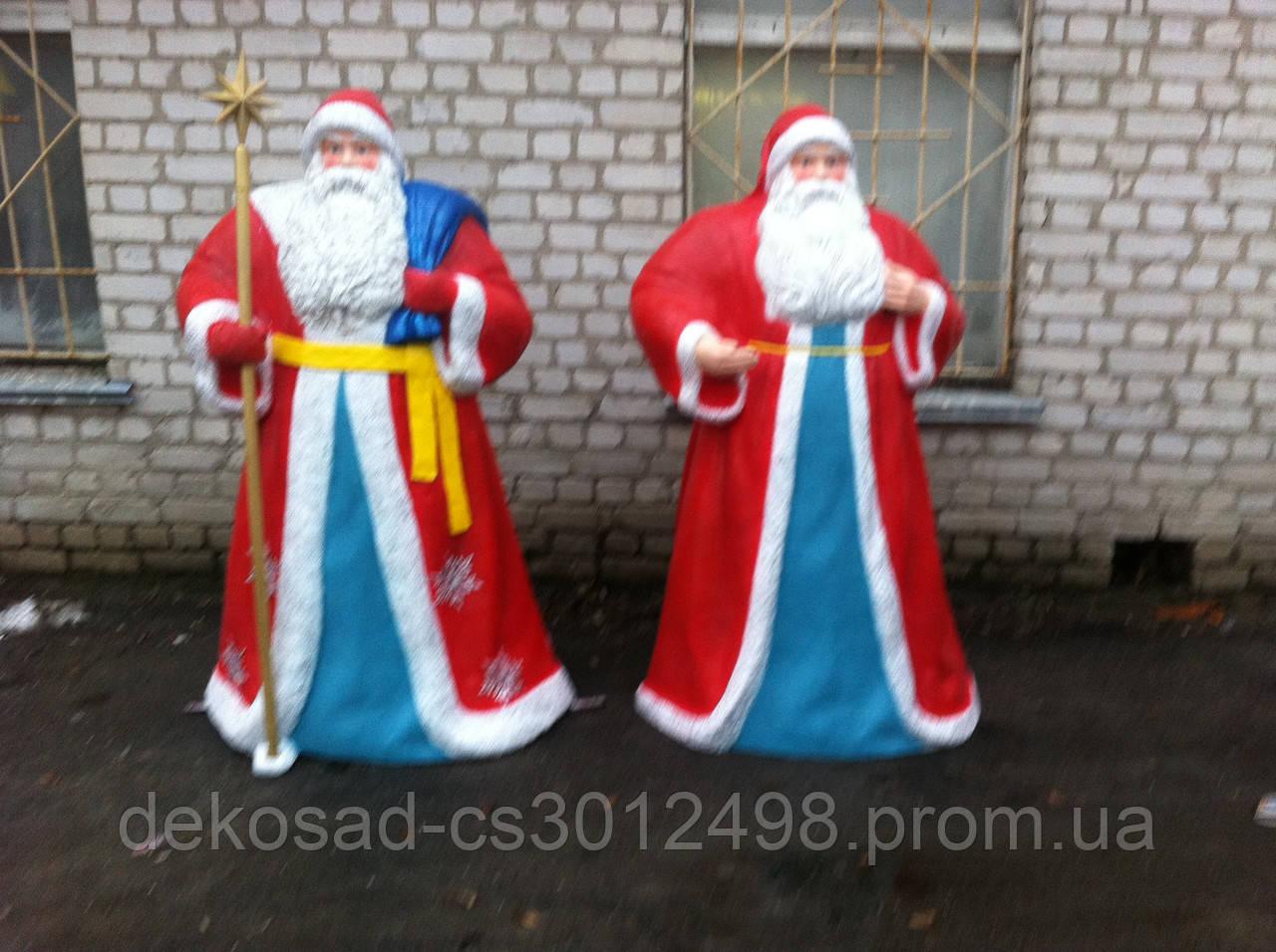 Статуя Дед Мороз
