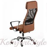 Кресло Silba brown, фото 3