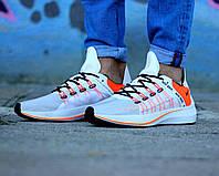Мужские Кроссовки Nike EXP-X14 Just Do It Pack White Реплика ААА+ cd8a436016b