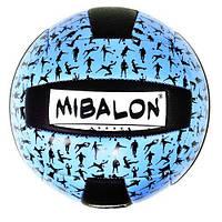 """Мяч волейбольный """"miBalon"""" (голубой) F21945"""
