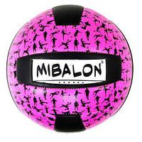 """Мяч волейбольный """"miBalon"""" (сиреневый) F21945"""