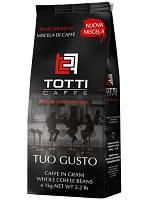 Кофе в зернах Totti Cafe Tuo Gusto