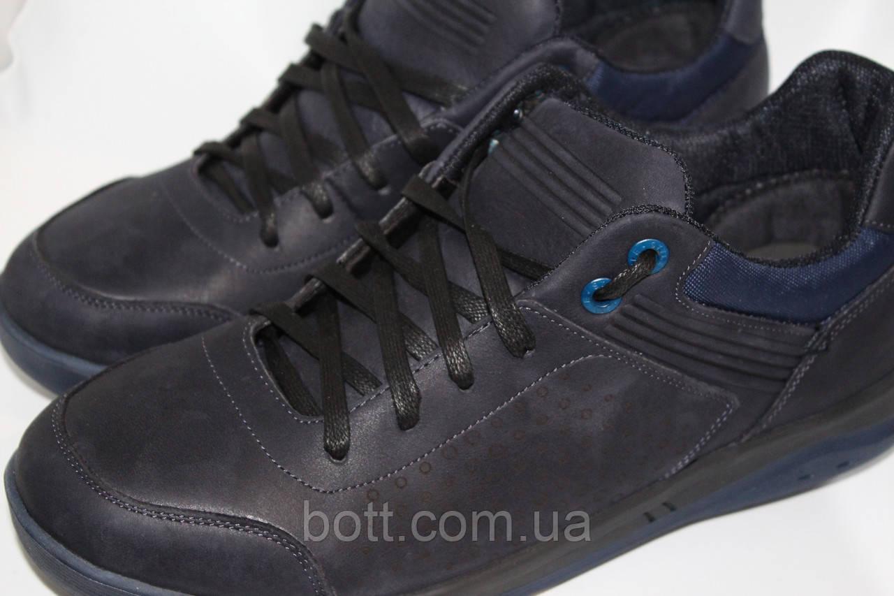 Кроссовки синие кожаные