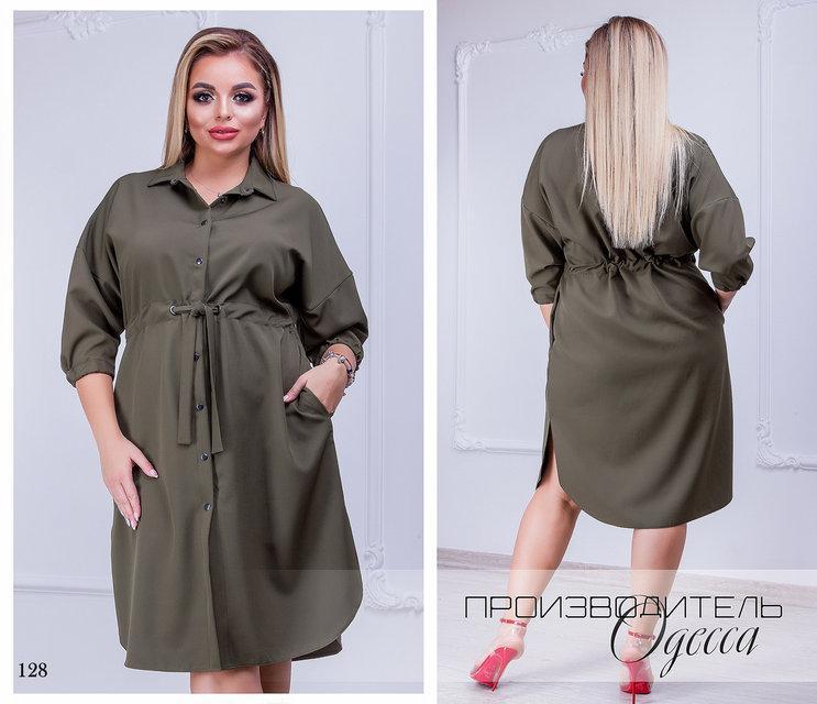 30fa4c1ce Платье-рубашка поясок-затяжка креп 50-52,54-56: продажа, цена в ...