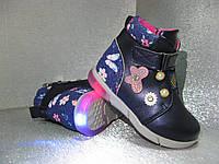 Ботинки  детские демисезонные для девочки с LED подсветкой 28р.