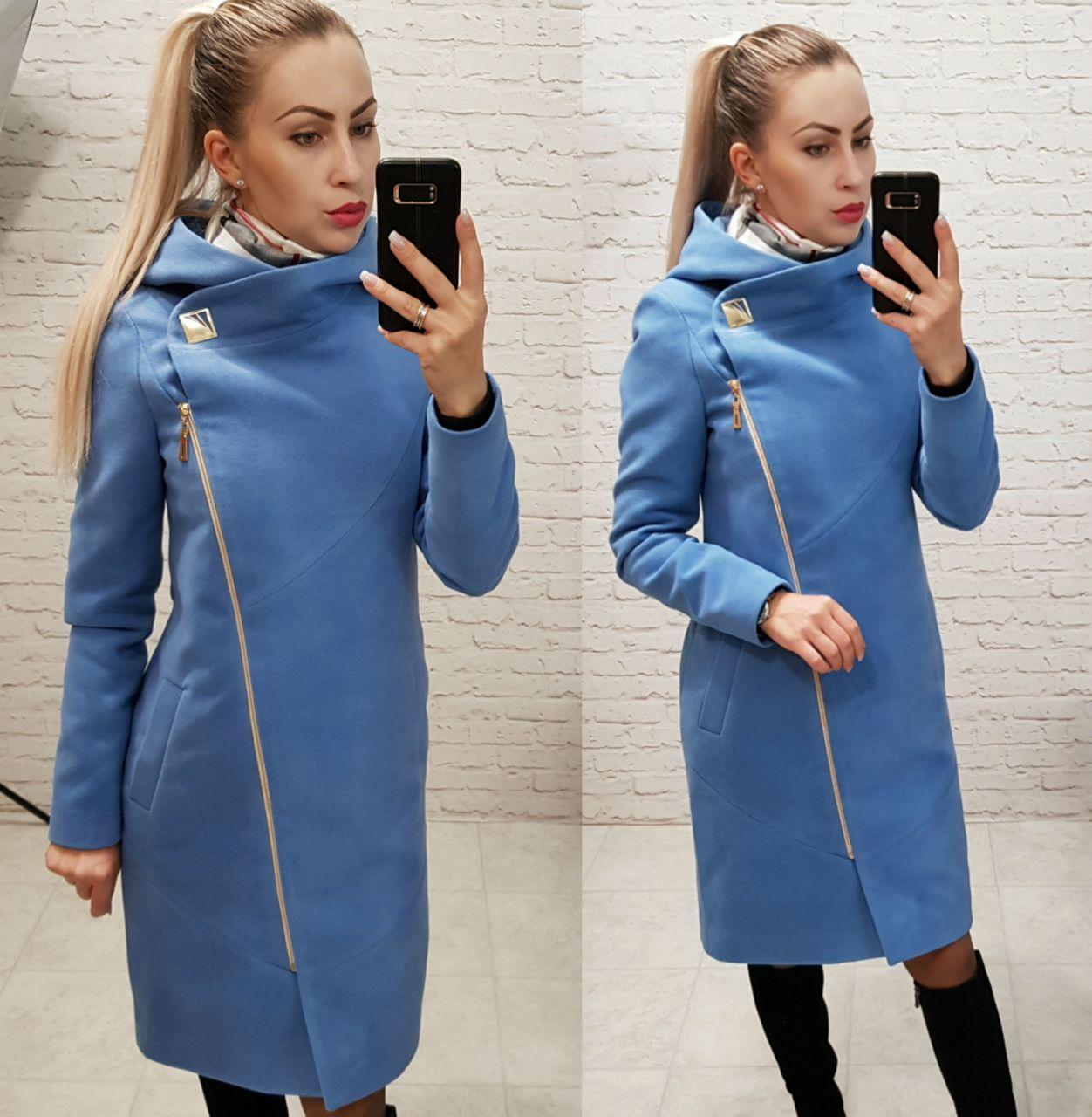 Новинка! Пальто женское с капюшоном, модель  136, голубой