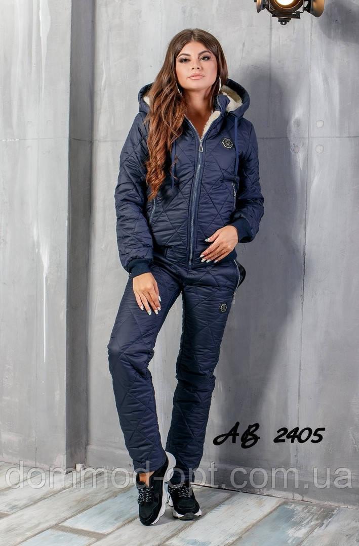 Женский зимний костюм на овчине (р.42-48)\ темно-синий