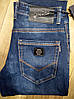 Мужские джинсы  Li Feng 8066 (27-33/8ед)