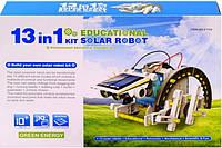 Конструктор 13 в 1 на солнечной батарее 2115А