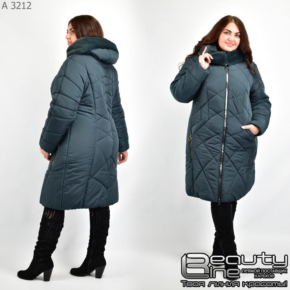 Женское зимнее пальто плащевка раз. 52.54.56.58.60