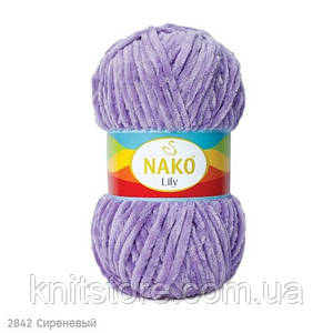 Пряжа Nako Lily Сиреневый