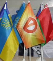 Флаги и флажки Киев, Запорожье, Сумы, Кировоград, Запорожье