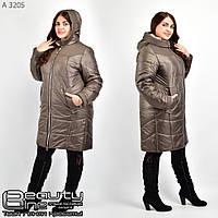 Весеннее пальто в Украине. Сравнить цены, купить потребительские ... b1c1b5c3453