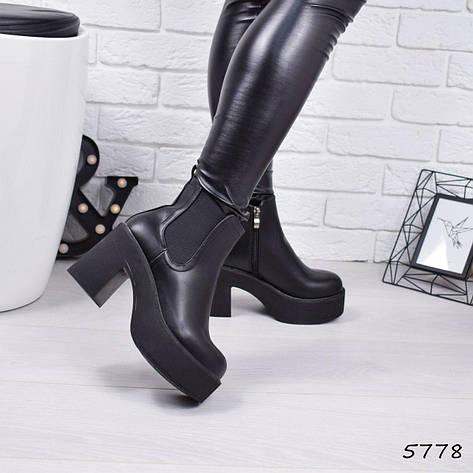 """Ботинки, ботильоны черные """"Velington"""" эко кожа, повседневная, демисезонная, осенняя, женская обувь, фото 2"""