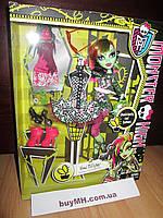 Кукла Monster High I Heart Fashion Venus McFlytrap Doll Set Венера МакФлайтрап Я люблю моду