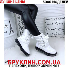 Женские дутики, белые | дутики женские, кожаные, на меху, со шнуровкой, стильные