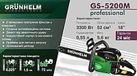 Бензопила Grunhelm GS5200М (Professional, 3,3 кВт, 52 см.куб., шина 45 см, легкий старт)