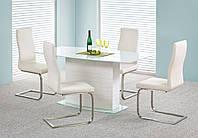 Стол обеденный стеклянный JUPITER Halmar