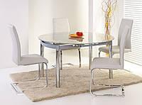 Стол обеденный стеклянный NESTOR Halmar