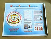 Конверт для рентгеновских снимков и МРТ / КТ