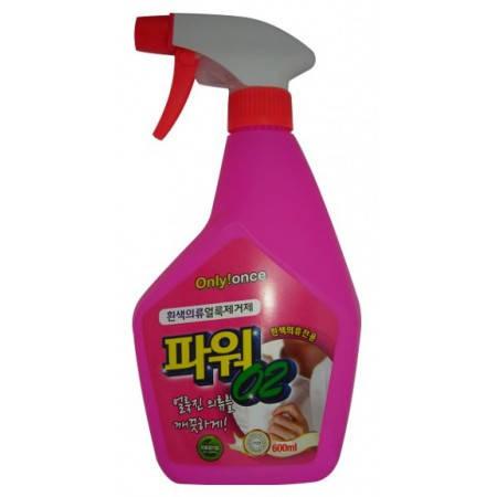 Жидкое средство для удаления пятен с одежды c апельсиновым маслом 600 мл (582033), фото 2