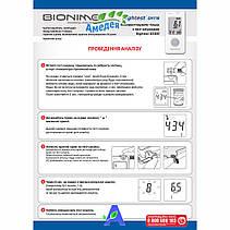 Тест полоски Бионайм 300 ( Bionime GS300 ) 25 шт срок годности до 19.04.2022 для глюкометров GM 110 и GM 300, фото 2