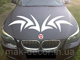 Виниловая наклейка на авто - Узор на капот (цена за размер 70х20 см)