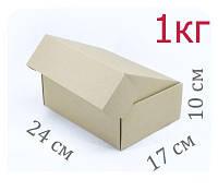 Коробка микрогофрокартон 24х17х10 см (объемный вес 1 кг)