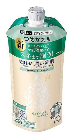 """Увлажняющий гель для душа с аминокислотами KAO """"Biore U"""", аромат бергамота и трав, фото 2"""
