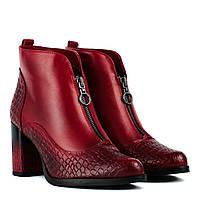 Ботильоны женские Kordel (изысканный цвет, стильные, оригинальные) 38