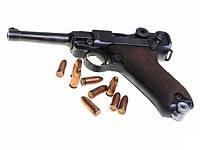 ME Стартовый пистолет  ME Luger P-08 9 мм (1195.03.07)