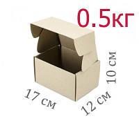 Коробка микрогофрокартон 17х12х10 см (объемный вес 0,5 кг)