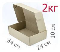 Коробка микрогофрокартон 34х24х10 см (объемный вес 2 кг)