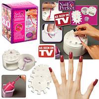Идеальный Комплект для Ногтей The Nail Perfekt Kit, фото 1