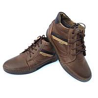 Мужская Зимняя Обувь — Купить Недорого у Проверенных Продавцов на ... e1d3cc5385a24