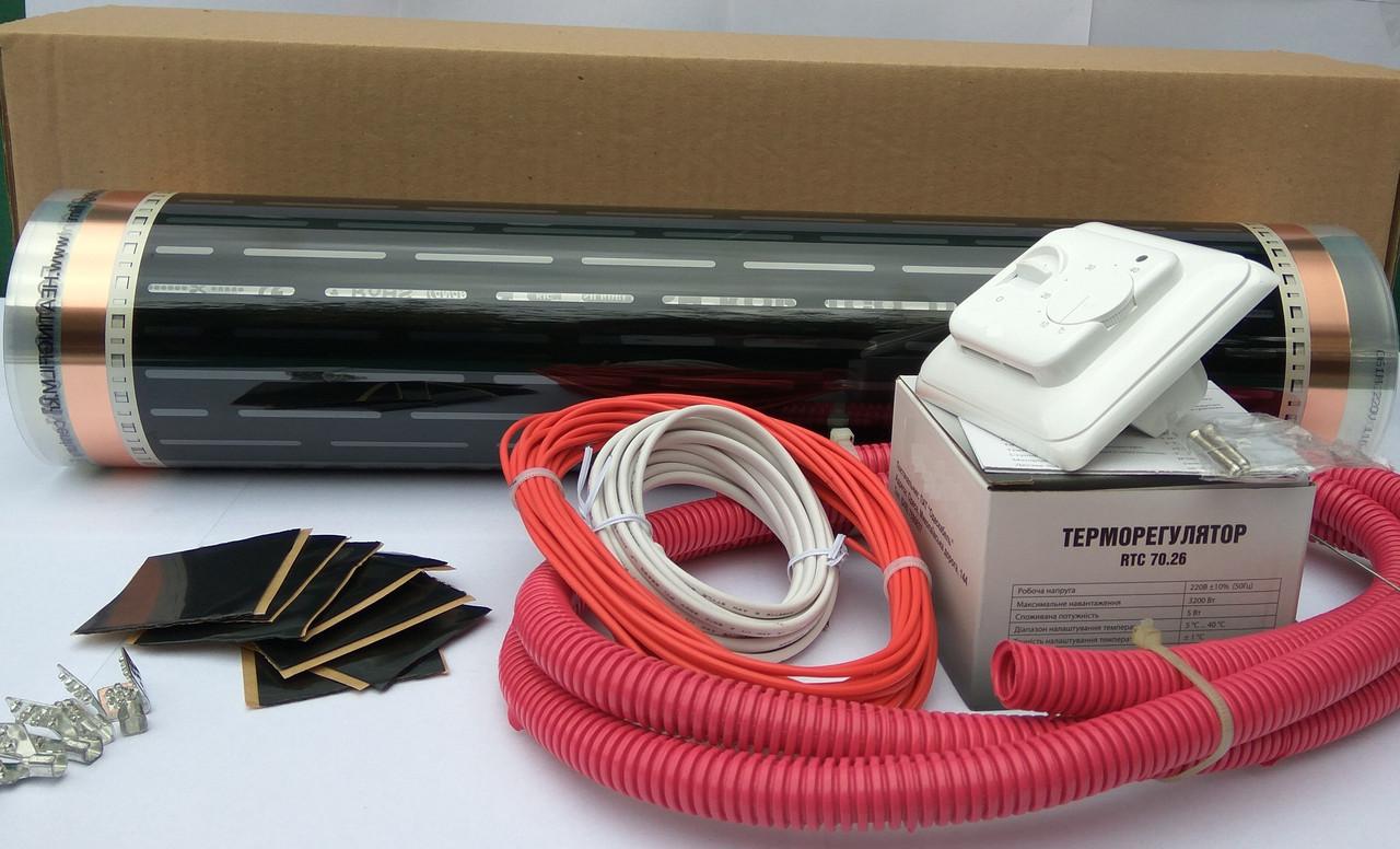 Пленочный теплый пол 6,0 м² Korea Heatihg (0.5х12 м) Комплект с терморегулятором