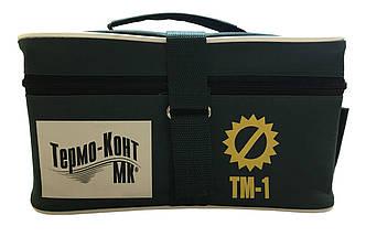 Термоконтейнер медицинский ТМ-1