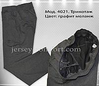 Брюки мужские спортивные черные, синие, серые. Мод. 4021., фото 1