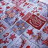 Тканина рогожка з новорічними пряниками та іграшками, ширина 150 см