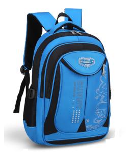 Рюкзак школьный черно-синий Chaoynsu