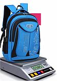 Рюкзак школьный черно-синий Chaoynsu, фото 3