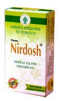 Травяные сигареты без никотина Нирдош Маанс 10 шт (Nirdosh Maans)