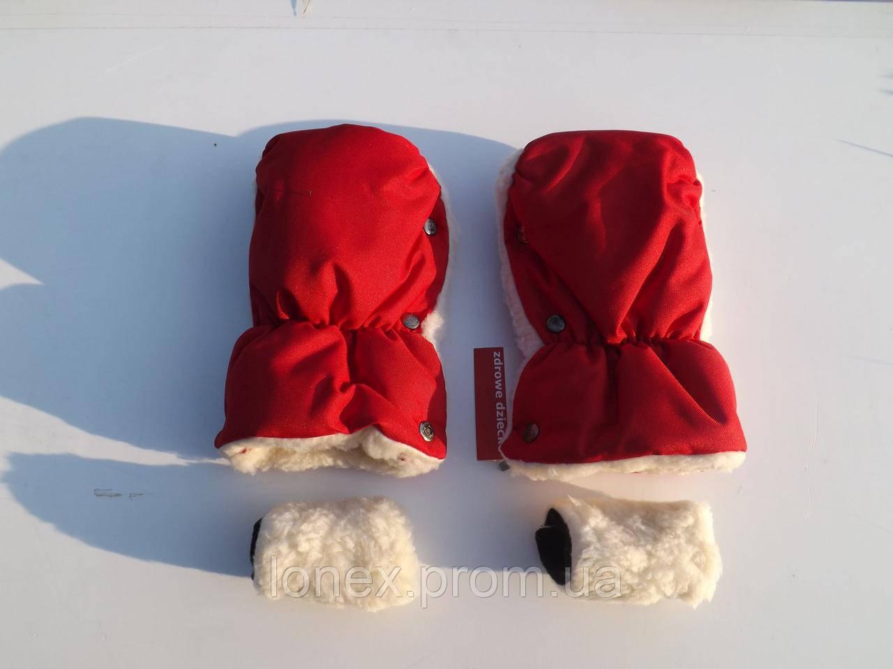 Муфти-рукавички  Z&D