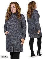 Кардиган-пальто тканина Армані, синьо-сірий.