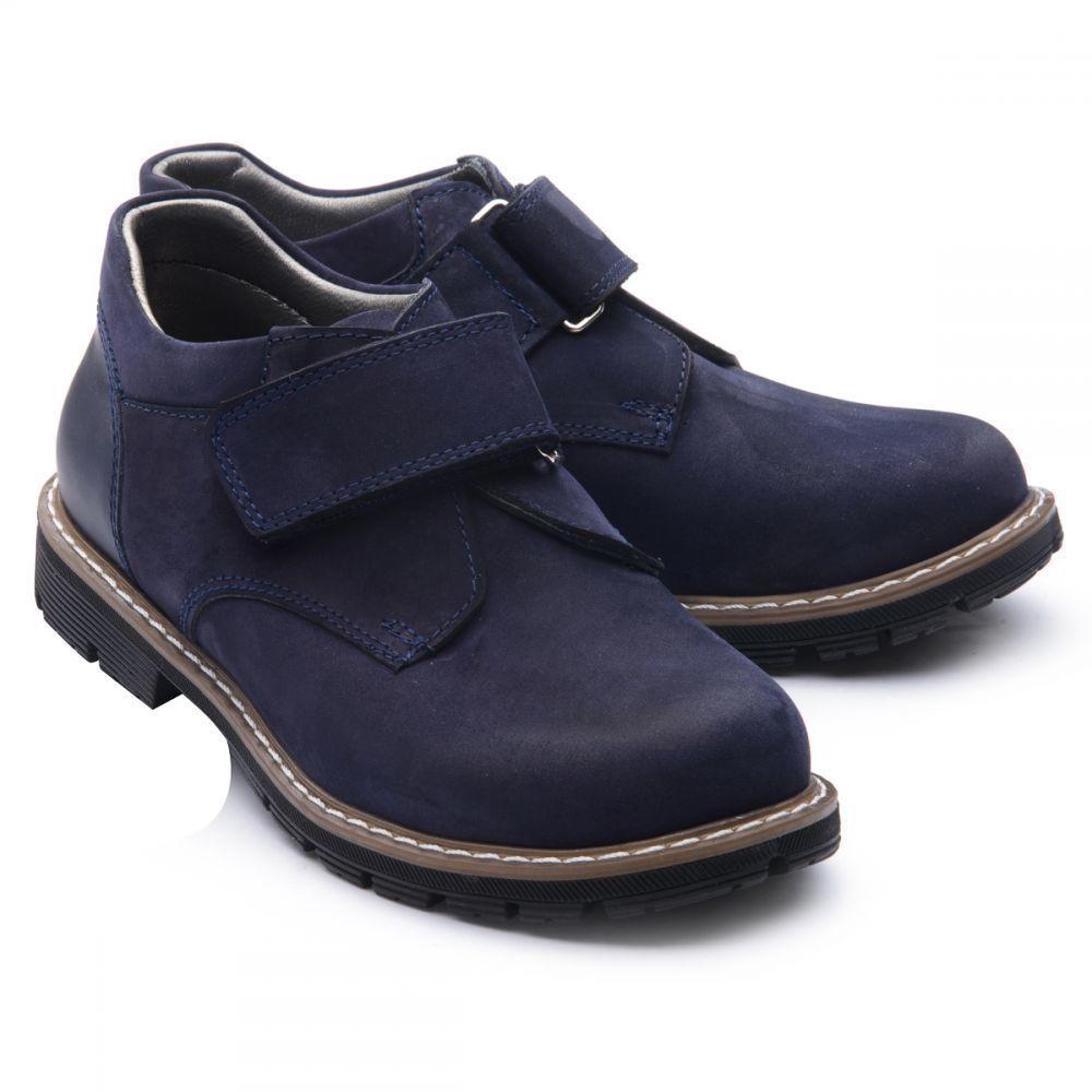 Ортопедические туфли для мальчиков The Leo 740, 31