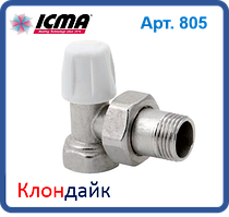 Угловой ручной вентиль Icma простой регулировки нижний для железной трубы 1/2
